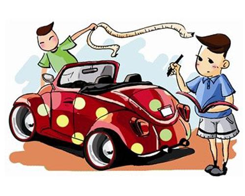 愛車出了事故如何使用汽車保險