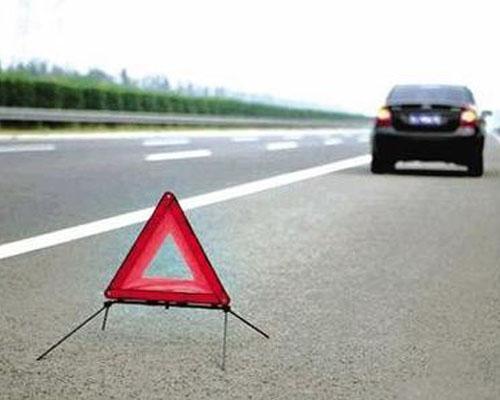 專家教你如何快速處理交通事故