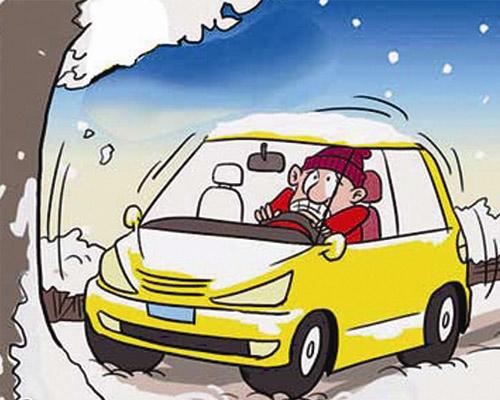 雪天行车技巧 要提防地面上的冰和积雪