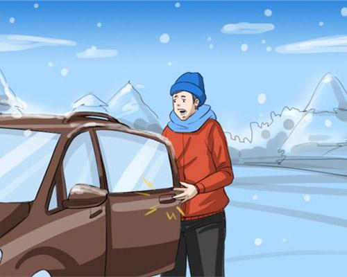 """车辆防静电有妙招 冬季开车不怕被""""电"""""""