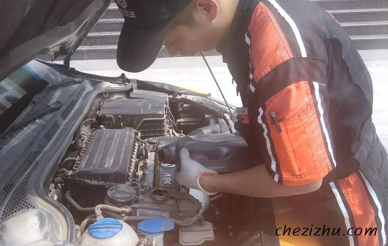 汽车维修知识