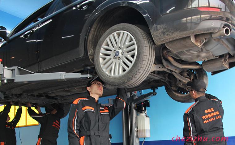 遇到汽车底盘系统损坏 需马上进行维修