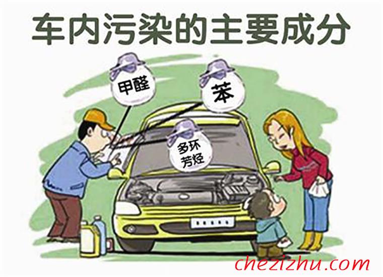汽车保养 新车车内空气质量有效控制的六大秘诀
