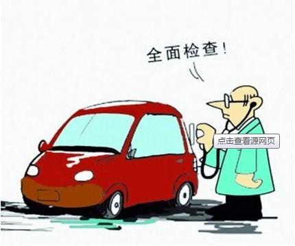 冬季做好汽车保养至少有8件是你千万不要忘记的