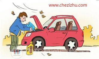 車主們不可忽略——愛車的內部保養