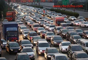 汽车保养——国庆长假返程安全行车秘籍