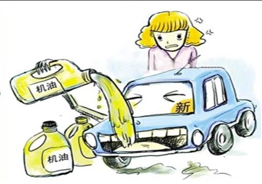 汽车机油的作用有哪些?为什么要换机油?