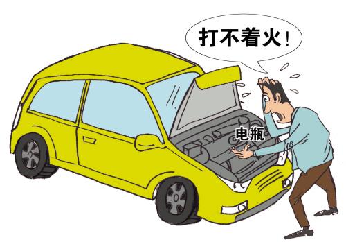 汽车怠速熄火我们该怎么办?
