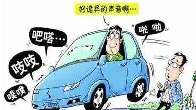 行驶过程中轮胎为什么会造成异响