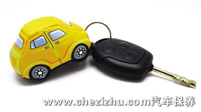 汽車遙控鑰匙丟了或者鎖在了車內應該怎么辦?