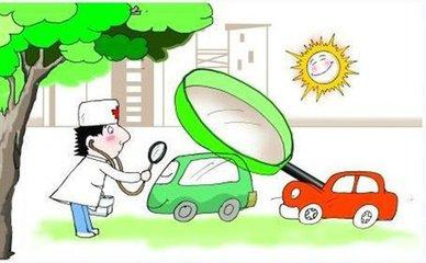 汽车保养专家教车主怎么判断车是不是坏了