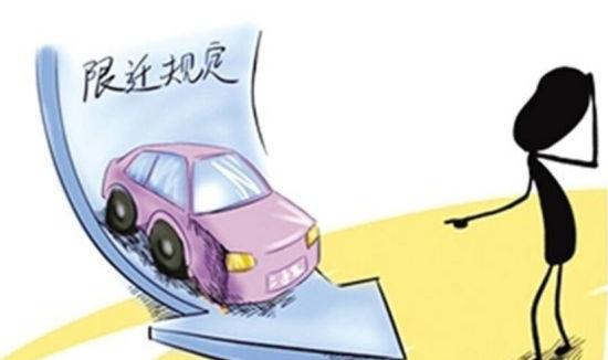 全国车辆迁入标准(上)