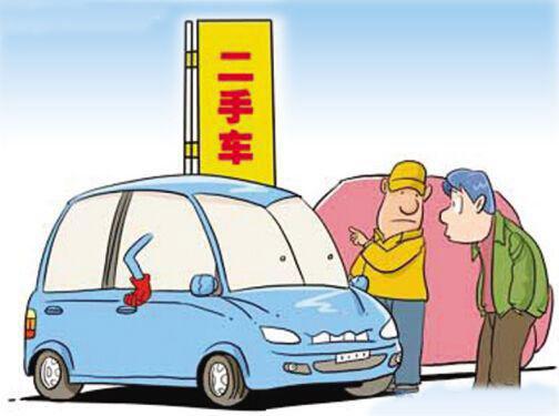 揭密为什么中国消费者不认同二手车??