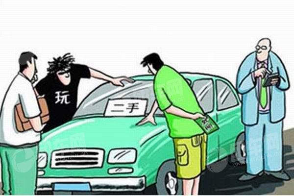 中國人總在買面子看看外國人怎么選購二手車的