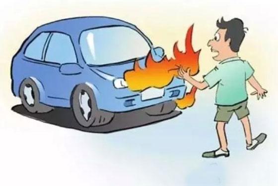 炎炎夏季汽車保養要三防