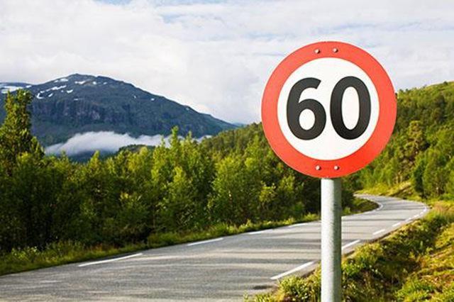 限速60,开到65算超速吗?为什么有的人高速可以开150?
