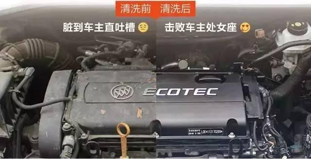 清洗发动机舱究竟是为了什么?